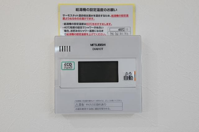 エコキュートリモコン(キッチン用)