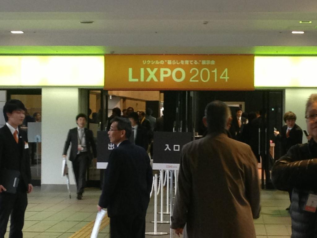 LIXIPO2014