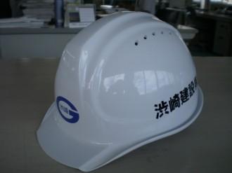 Pヘルメット1_small