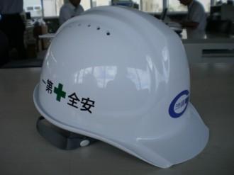 Pヘルメット2_small