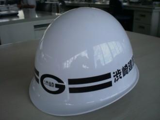 Pヘルメット3_small