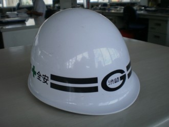 Pヘルメット4_small