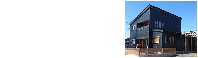 高品位住宅